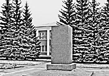 Болхов. Постамент под памятник Ленину