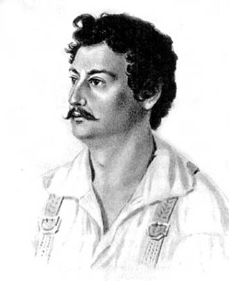 Кривцов Сергей Иванович